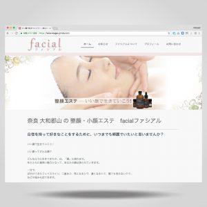 奈良大和郡山 の 整顔・小顔エステ facial(ファシアル)